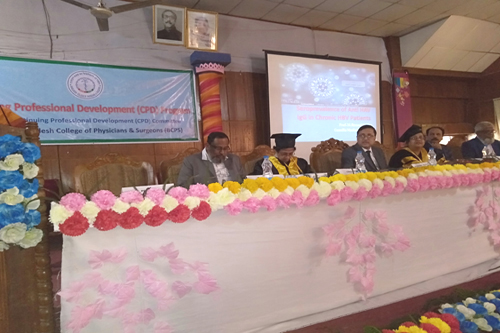 CPD program at Cumilla Medical College (06-02-2020)