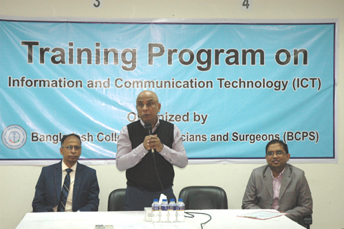 3-Day Training Program on ICT (15-17 February, 2020)
