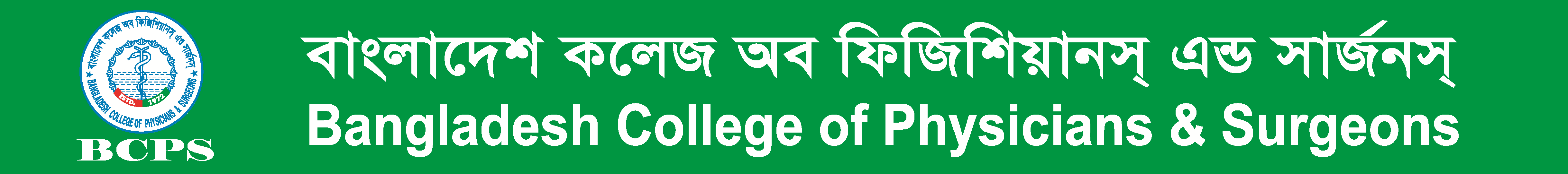 Bangladesh College of Physicians & Surgeons(BCPS)